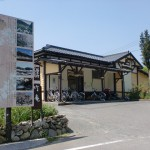 採銅所駅(JR日田彦山線)の画像