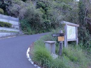 権現山入口(遠見山山頂公園入口)(対馬・西泊)の画像