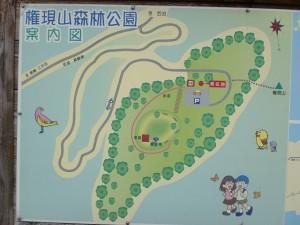 権現山森林公園の案内図(対馬・西泊)の画像