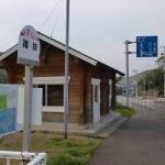 鶏知バス停(対馬交通)の画像