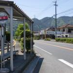柿坂バス停(大分交通・大交北部バス)の画像