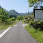 中摩殿畑山・天の岩戸・西京橋の登山口の画像