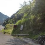 相の原バス停(大交北部バス)の画像