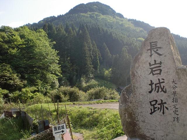 長岩城跡と扇山(大分県耶馬溪町)の画像