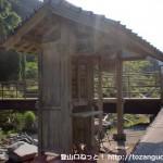 長岩城の登り口