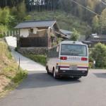 樋桶山登山口バス停(大交北部バス)の画像