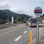 花房橋バス停(大交北部バス)の画像
