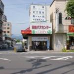 日田バスセンターの画像