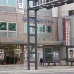 熊本駅前バス停2番のりばの画像