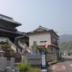 無量寺バス停(産交バス・下天草)の画像