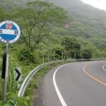 女淵バス停(産交バス・天草)の画像
