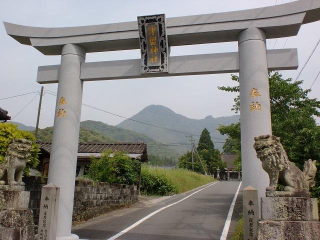頭岳の登山口 新合の津留神社にバスでアクセスする方法