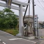 津留神社参道入口(天草・新合地区)の画像