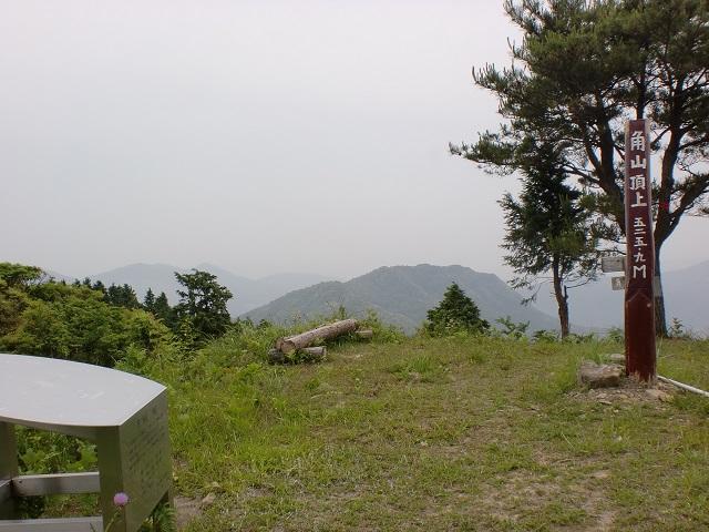 角山山頂(天草)の画像