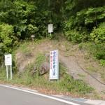 倉岳延命登山道入口(天草・棚底)の画像