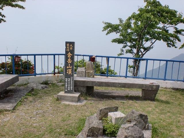 倉岳の登山口 延命登山道入口と棚底城跡にアクセスする方法