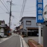 棚底バス停(産交バス・天草)の画像