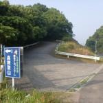 高舞登山登山口入口(観海アルプスルート登山口)の画像