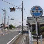 東川田バス停(産交バス・八代)の画像