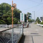 熊野座神社手前の橋の4つ辻の画像