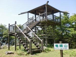 竜峰山山頂の展望櫓(八代市)の画像