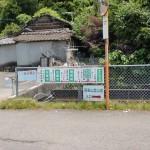 東川田バス停から熊野神社への途中のT字路の画像