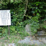 老岳湧水(天草)の画像