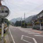 井立橋バス停(産交バス・本渡バスセンター~下田温泉線)の画像