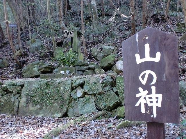 角山の登山口 福連木官山遊歩道にバスでアクセスする方法