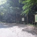 福連木官山遊歩道入口(天草)の画像