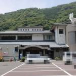 下田温泉の共同浴場「白鷺館」の画像