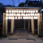 2013年2月某日早朝の愛宕神社参道入口の画像