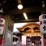 2013年2月某日早朝の愛宕神社の画像