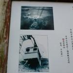 愛宕山ケーブルカー跡の画像
