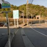 大谷バス停(姪浜タクシー)の画像