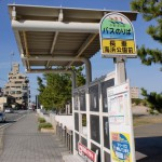 長垂海浜公園バス停の画像
