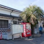 JR今宿駅の画像