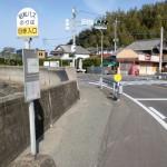 日赤入口バス停(昭和バス)の画像