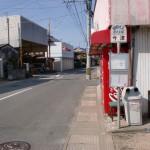 今津バス停(昭和バス)の画像
