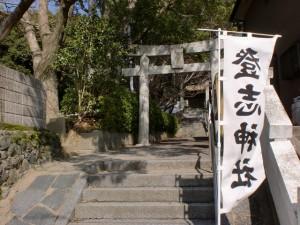 登志神社の画像