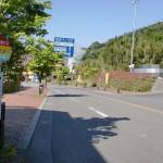 丸尾温泉バス停(いわさきバスネットワーク)の画像