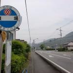 食場バス停(産交バス・天草)の画像