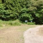 蕗嶽・白嶽登山口(観海アルプスコース)の画像