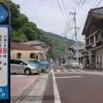 教会入口バス停(天草・崎津天主堂)の画像