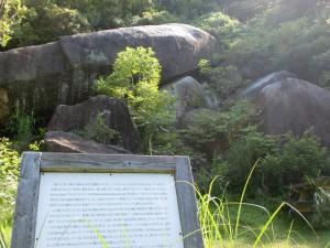白岳山頂のドルメン(観海アルプス・天草)の画像