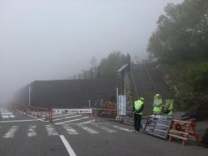 富士宮口五合目の登山道入口の画像