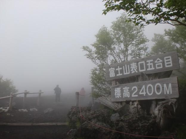 富士宮口五合目登山道入口の画像