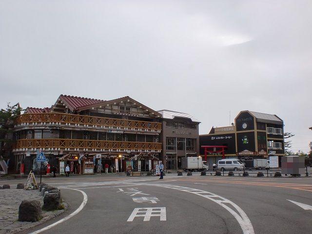 How to get to Fuji Subaru Line 5th Station in Mt.Fuji