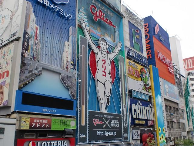 大阪・道頓堀のグリコ看板の画像