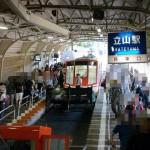 立山駅の美女平行きケーブルカーの画像